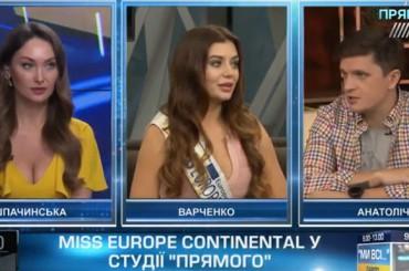"""Наталя Варченко Miss Europe Continental гостя програми """"Новий день"""""""